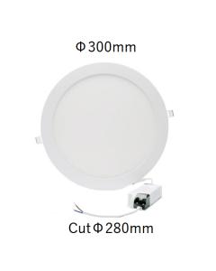 Panneau led rond couleur aluminium blanc Ø300mm 24 watt